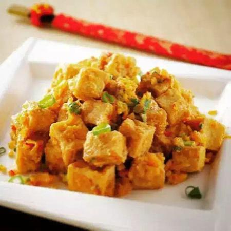 Fried Tofu with Salted Egg